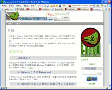 K-Meleon15SNAP.png